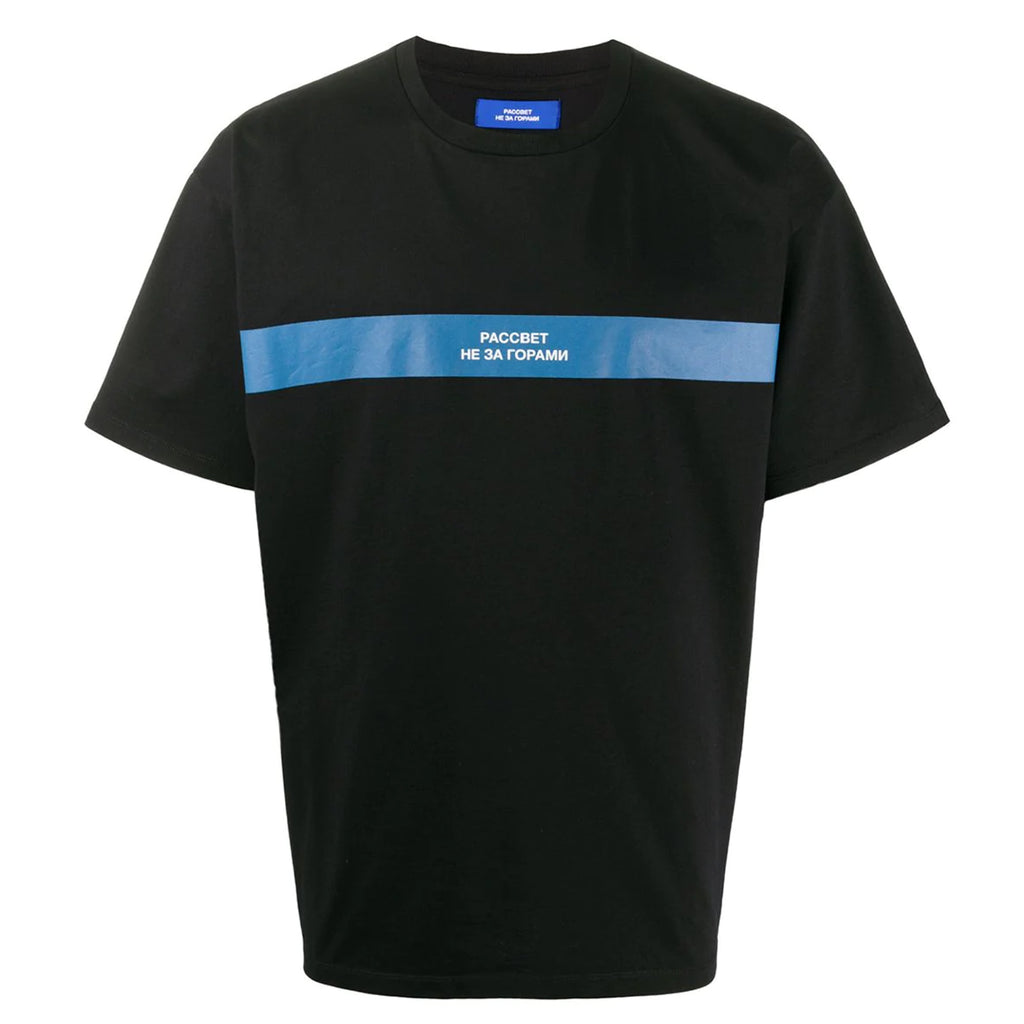 Logo Stripe T-Shirt Black