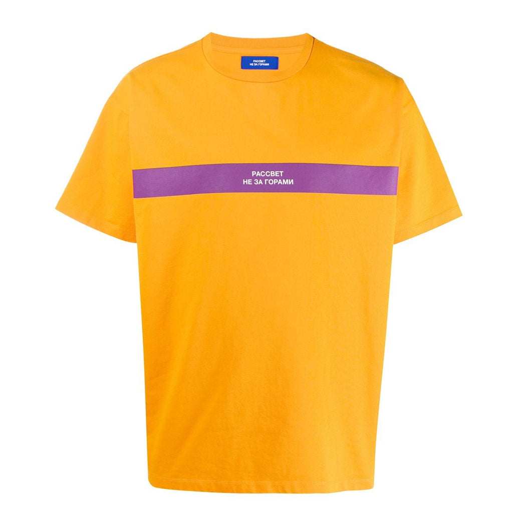 Logo Stripe T-Shirt Orange