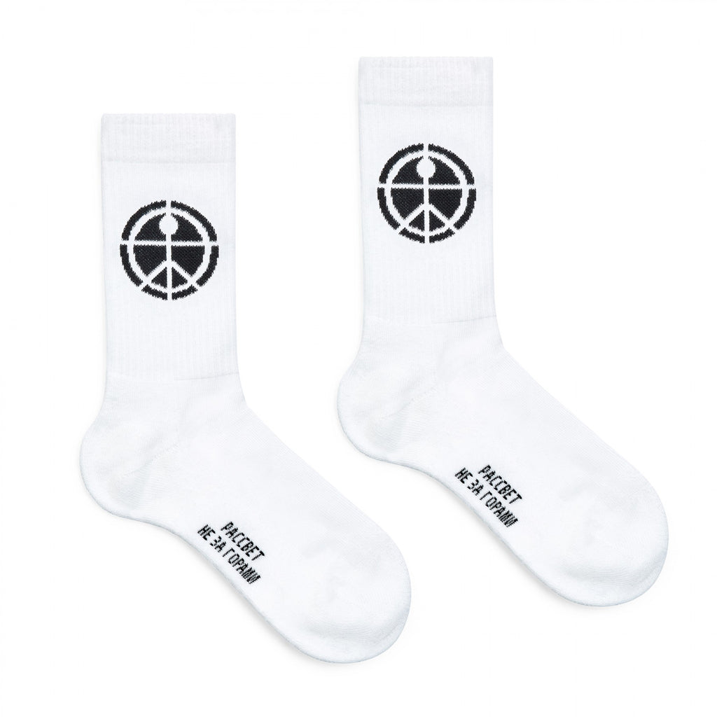 Peace Socks White