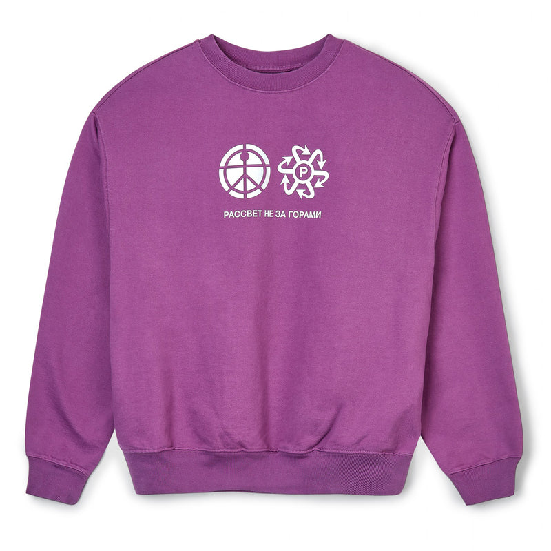 Logo Sweater Purple
