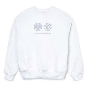 Logo Sweater White