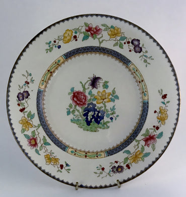 Chinese Rose - Copeland Spode 10 3/8th