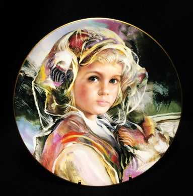 Portraits of Innocence by Royal Doulton Juliana 1983 - Look in Pop's Attic Antiques - 1