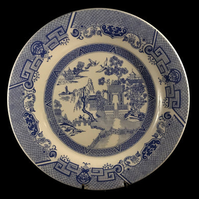Chinese Blue Willow Plate with Raised Relief