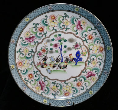 Ardalt Hand Painted Lenwile Gilded Rooster's Plate 6722/C
