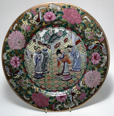 Chinese Rose Medallion Hand Painted Charger, Pink, Gold & Blue Famille