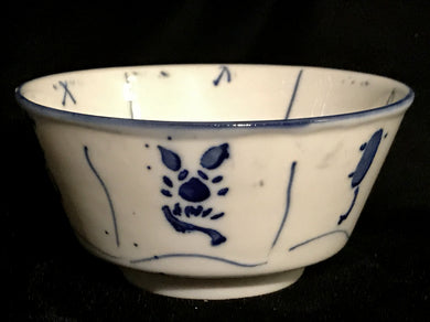 Cobalt Blue and White Chinese Porcelain Hand Painted Bowl