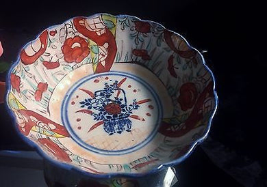 Other Asian Pottery, Other Asian Pottery, Imari Porcelain,  Look in Pop's Attic Antiques