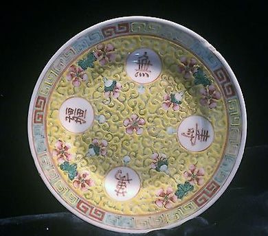 Antique Chinese Plate, Antique Chinese Plate, Xianfeng Imperial Kiln,  Look in Pop's Attic Antiques