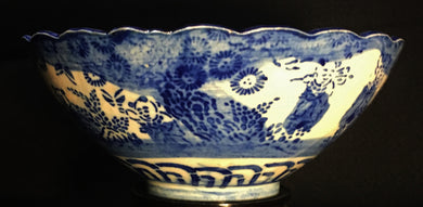 Antique Chinese Blue & White Bowl, Antique Chinese Blue & White Bowl, Unknown,  Look in Pop's Attic Antiques