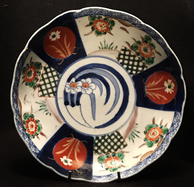 19th Century Japanese Scalloped Hand Painted Imari Blue & Red Panel Low Bowl