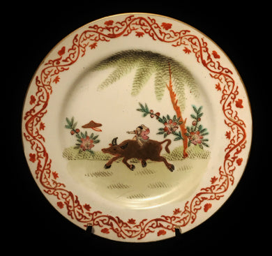 Chinese Hand Painted in Hong Kong Plate with Child Riding Bull Signed