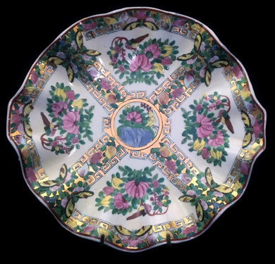 Chinese Butterfly Rose Medallion Scalloped Hand Painted Platter - Look in Pop's Attic Antiques - 1