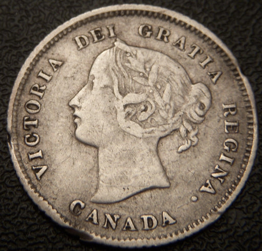 1874H Canadian Silver Five Cent - Crosslet 4