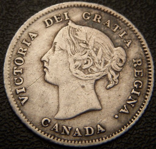 1882H Canadian Silver Five Cent