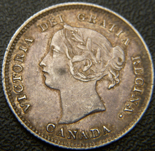 1896 Canadian Silver Five Cent - EF