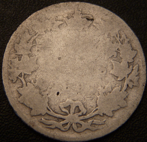 1891 Canadian Quarter