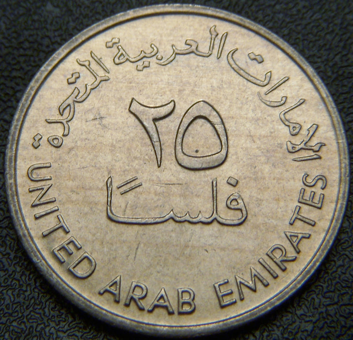 1973 25 Fils - United Arab Emilatis