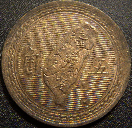1954 5 Chiao - China Taiwan