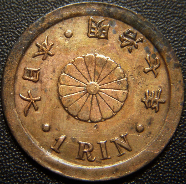 1954-D Franklin Half Dollar - Very Fine
