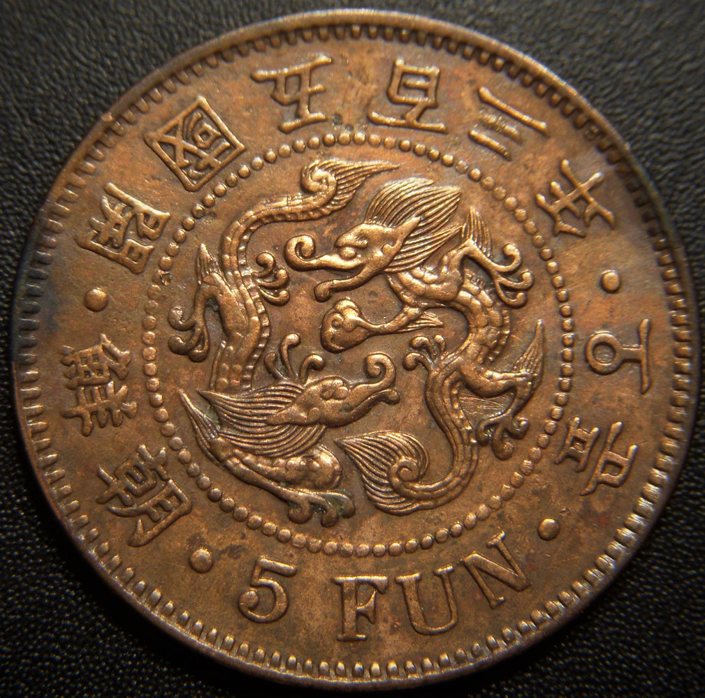 1928 Lincoln Cent - Mint State