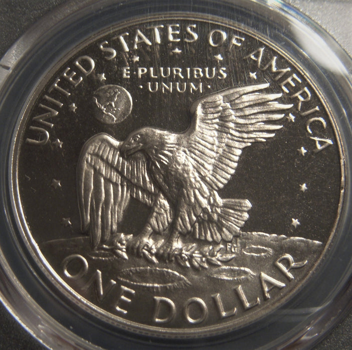1857 Seated Quarter - Fine