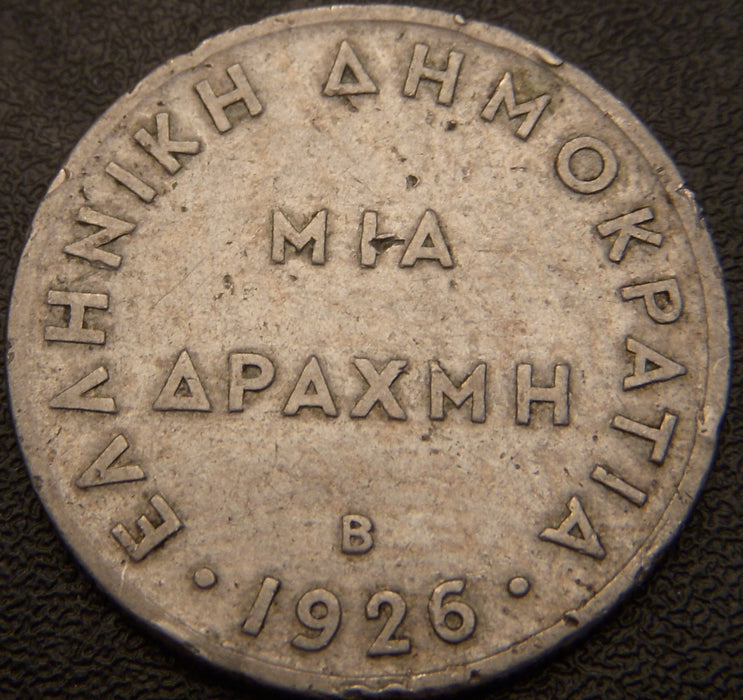 1926B 1 Drachma - Greece