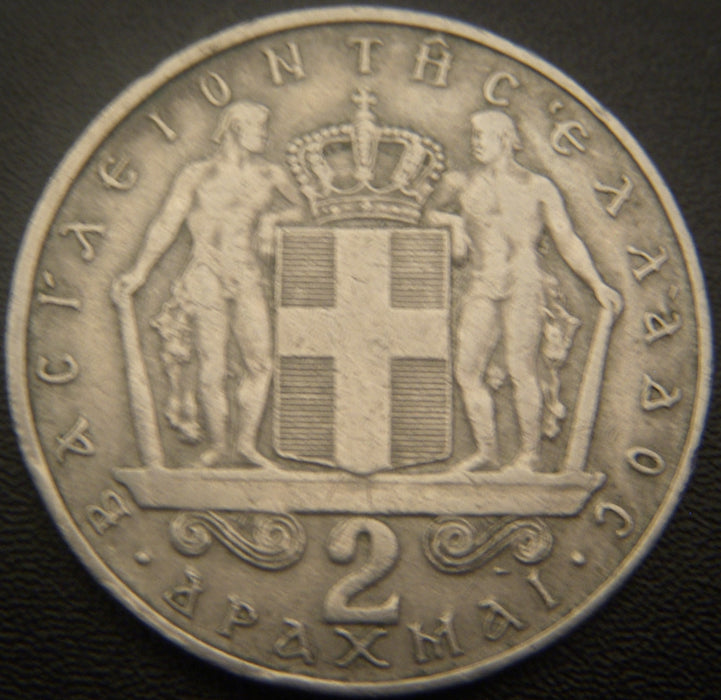 1966 2 Drachma - Greece