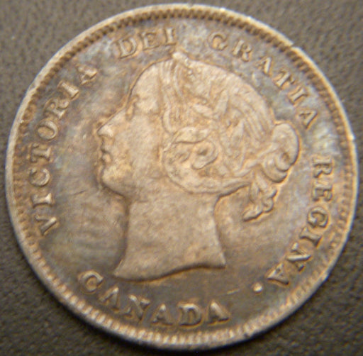1896 Canadian Silver Five Cent - Nice