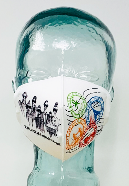 AFM Travel Face Mask