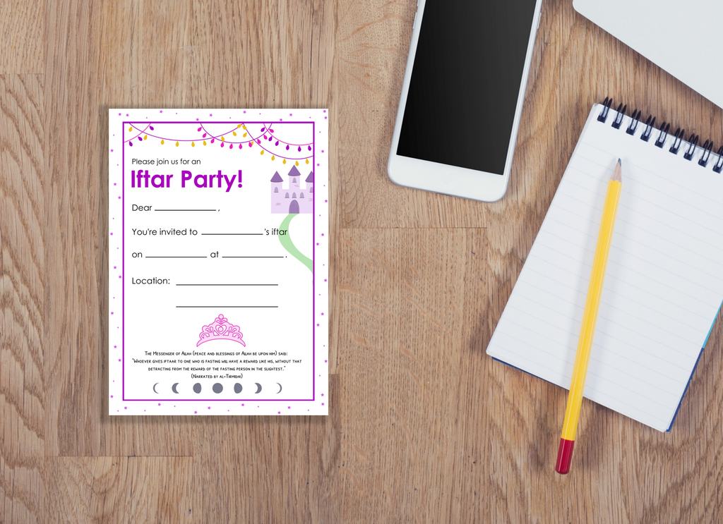 Ramadan Printable Invitation