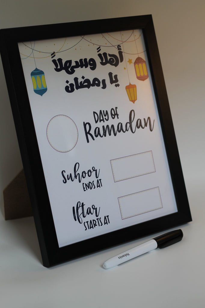 Ramadan Timing Print - No Frame