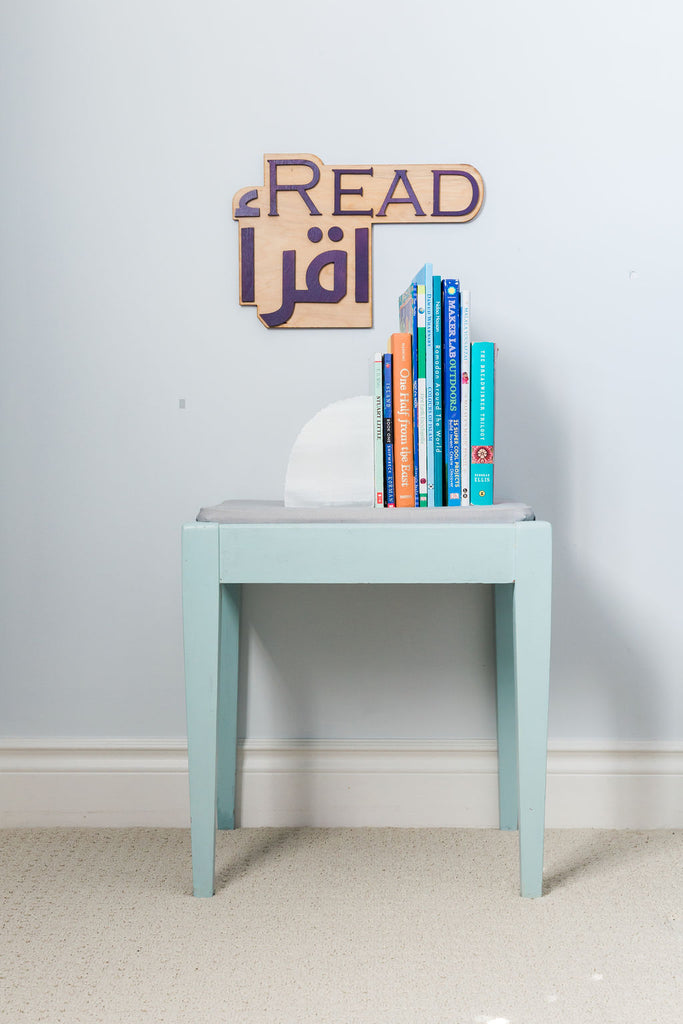 Wood Read/Iqra Bilingual Sign for Book Corner, Arabic Read Sign for Children