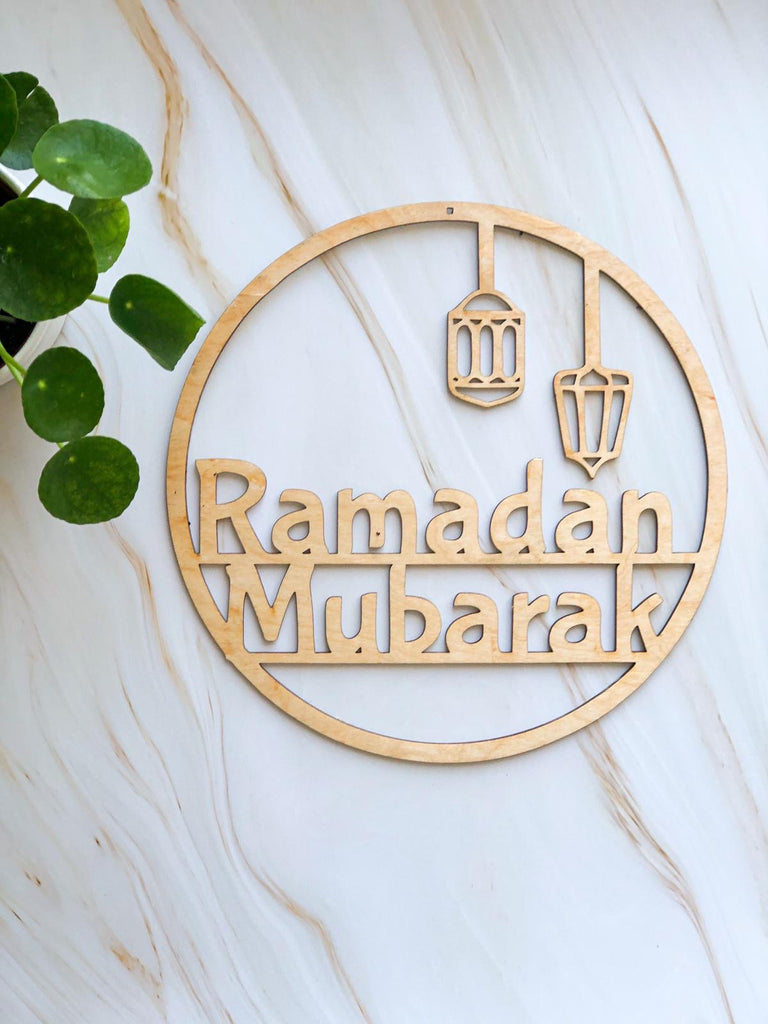 Ramadan Wreath, Ramadan Mubarak, Wooden Ramadan wreath