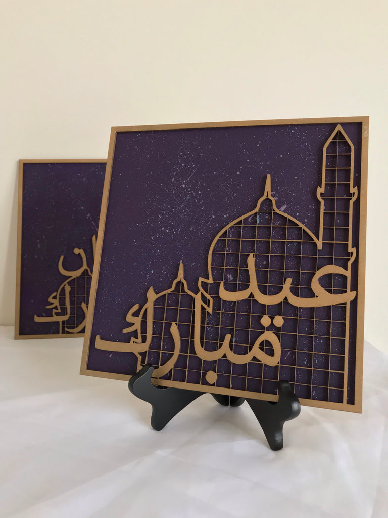 Arabic Eid or Ramadan Mubarak Sign