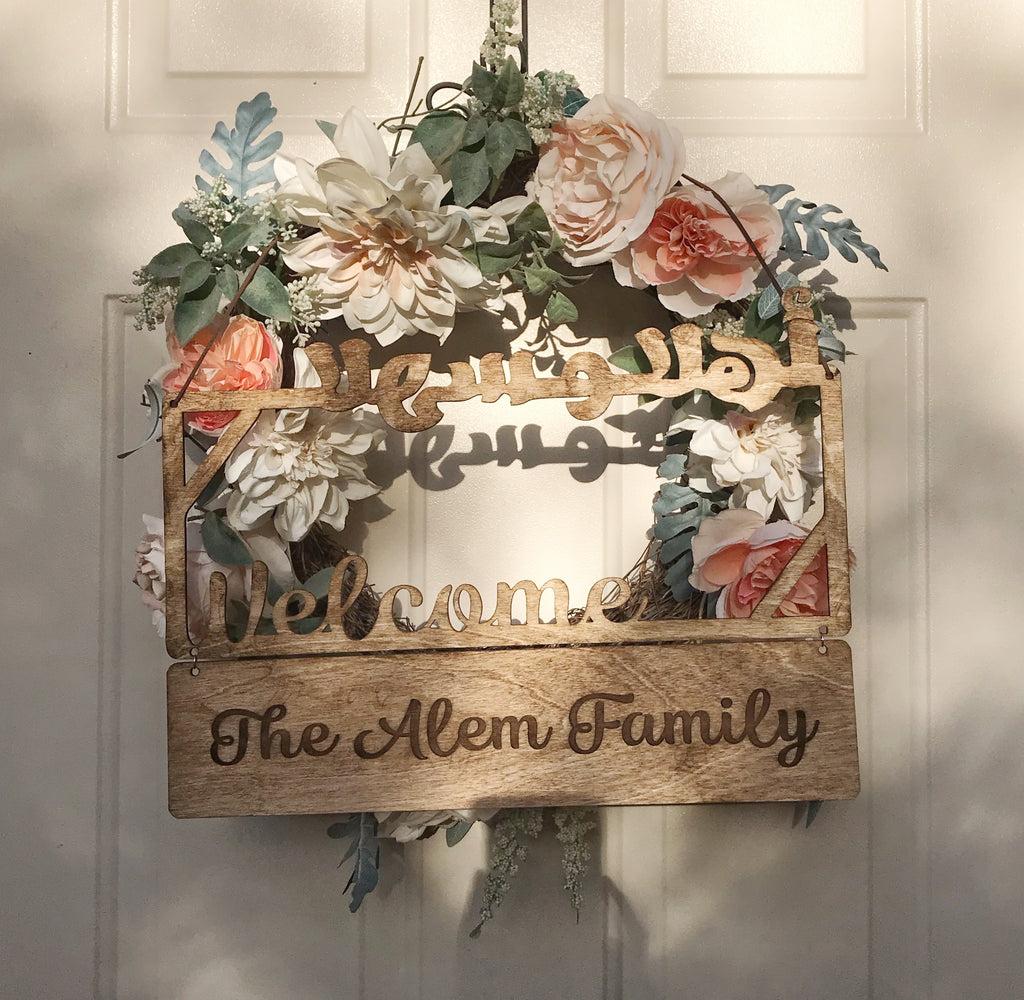 Ahlan wa Sahlan | Welcome Door Wreath