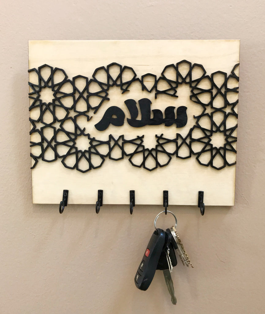 Salam Key Hanger Wall Plaque