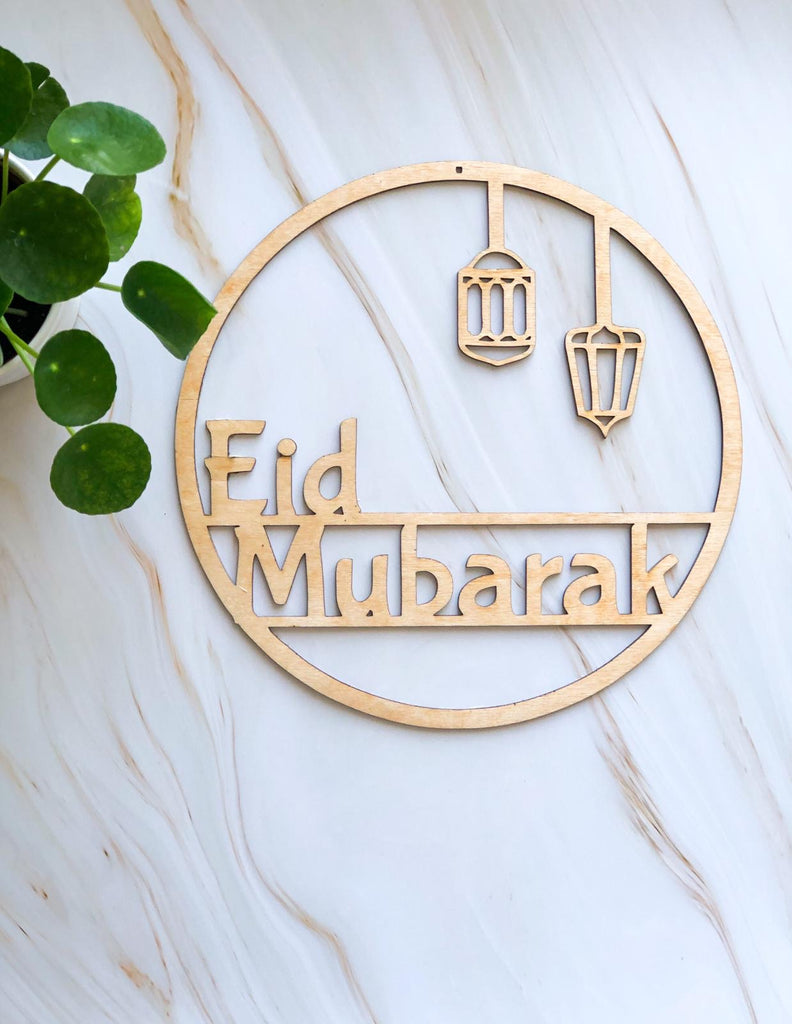 Bundle Ramadan and Eid Wreath, Ramadan Mubarak, Wooden Ramadan wreath