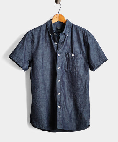 Chambray Short Sleeve Shirt