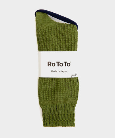 Rototo Cotton Waffle Socks in Olive