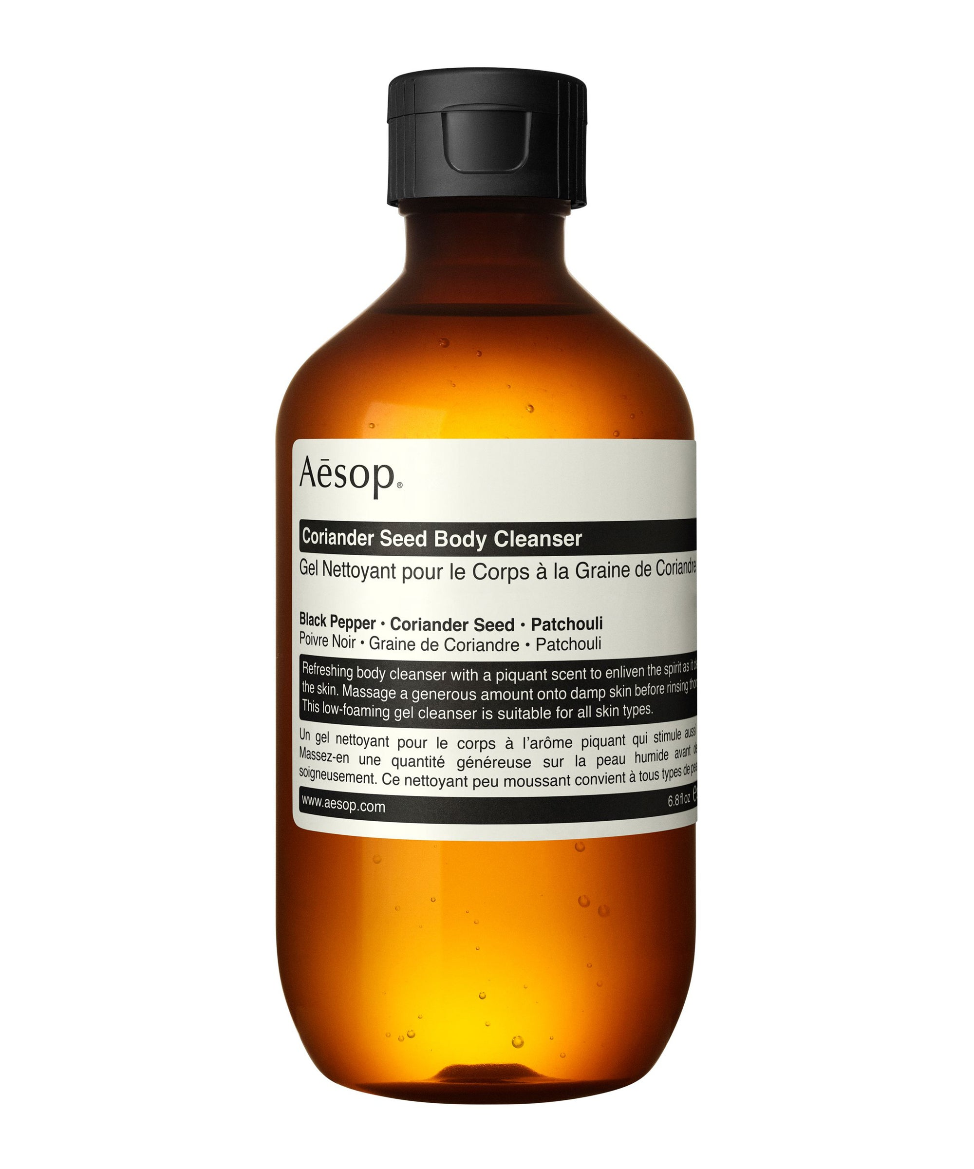 AESOP Coriander Seed Body Cleanser 200ml