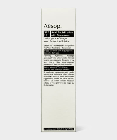 Aesop Facial Lotion with Sunscreen SPF25 1.8oz