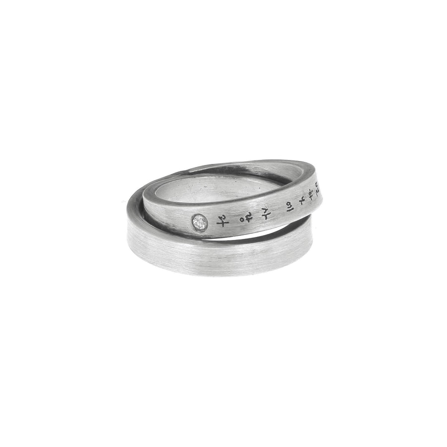 Double Banded Ring with Poem and Diamond