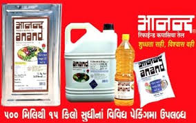 Anand Cottonseed Oil આનંદ કપાસ તેલ
