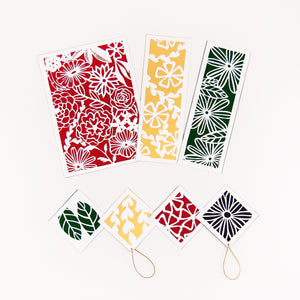 Botanical Paper Cutting Kit in Holly