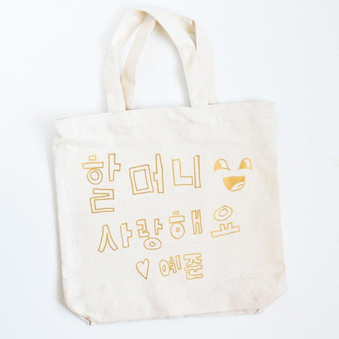 Custom Medium Tote