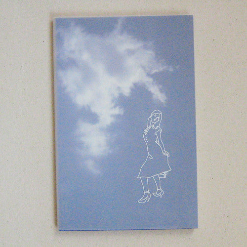 photoinsert journal cloudgirl