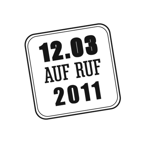 Rounded Square rubber stamp