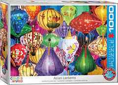 EuroGraphics Asian Lanterns 1000 pc Jigsaw Puzzle