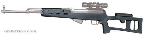 ATI SKS Fiberforce Dragunov Stock